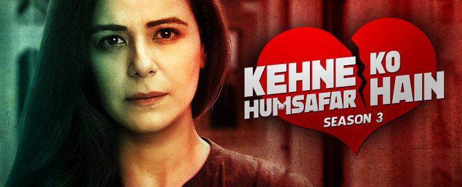 Mona Singh Kehne Ko Humfasar Hain Season 3- ALTBalaji