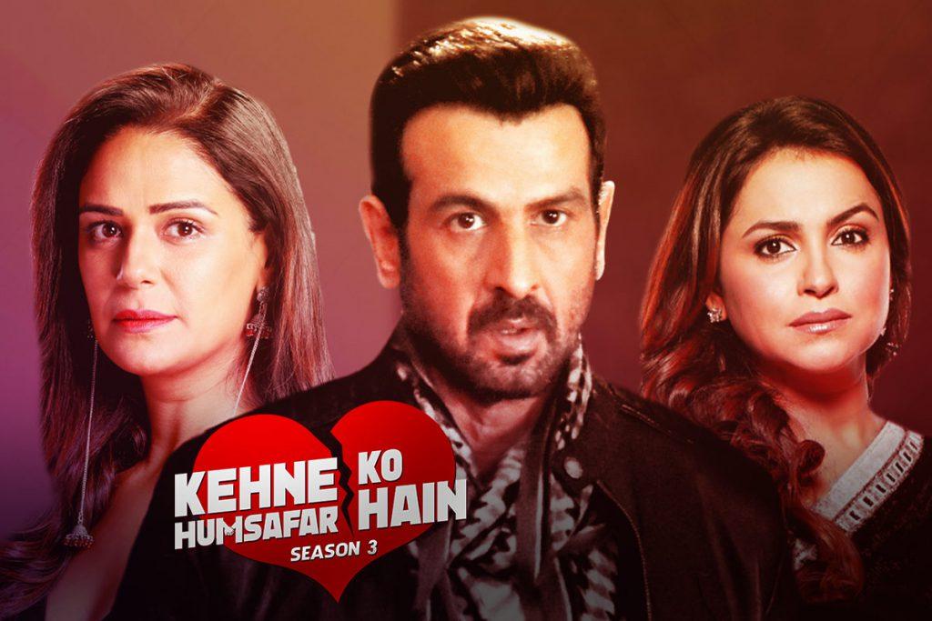Kehne Ko Humsafar Hain Season 3- ALTBalaji
