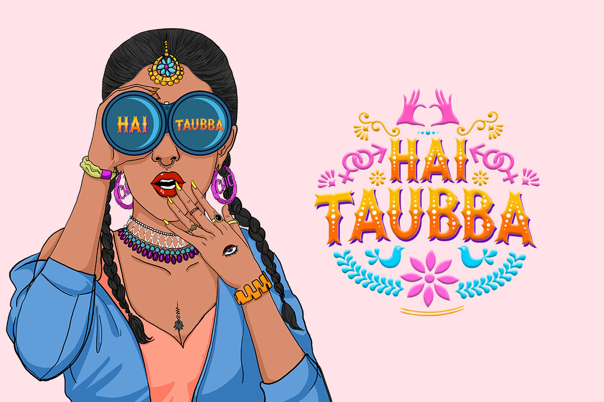 Everything About Rakesh Verma in Hai Taubba Web Series