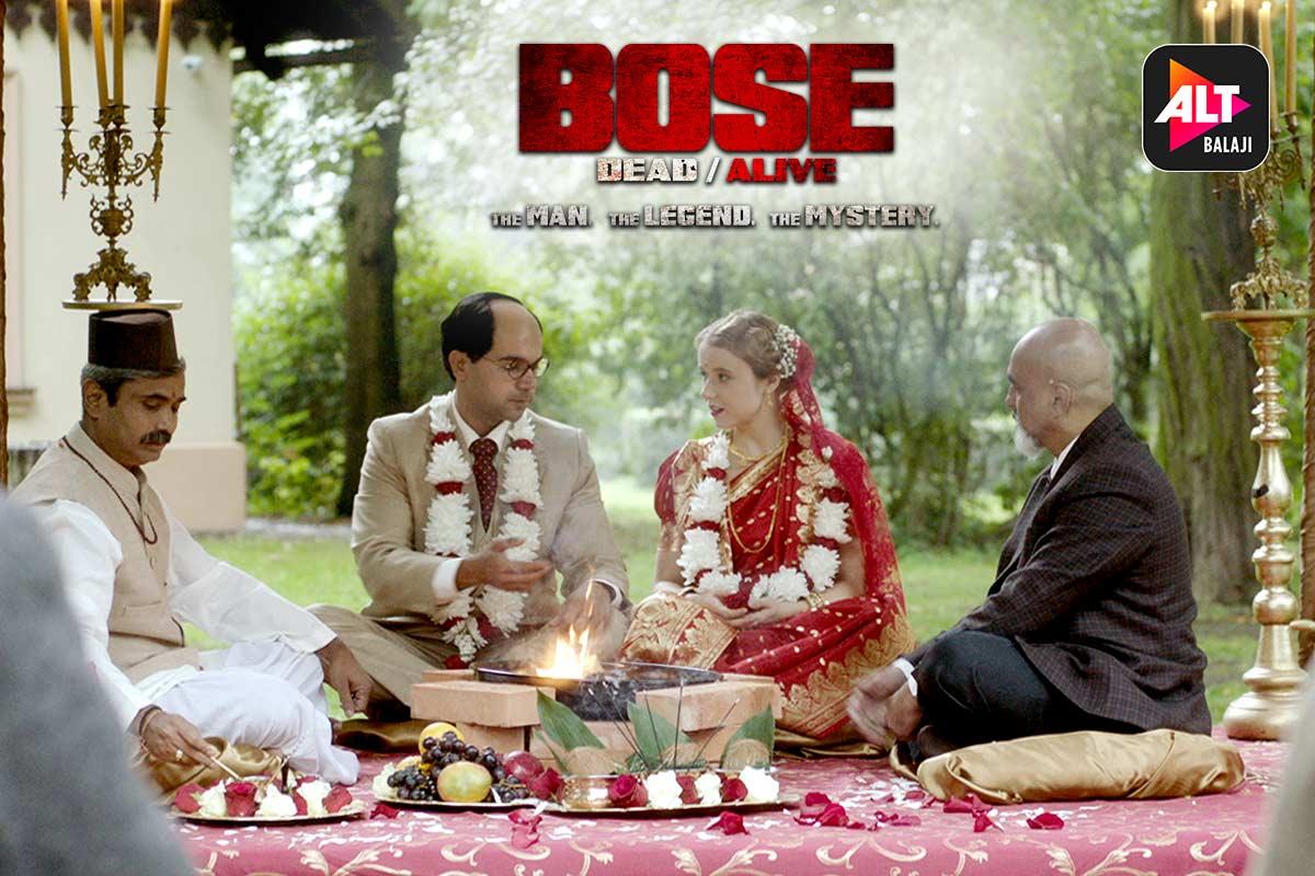 Subhas Chandra Bose Wife