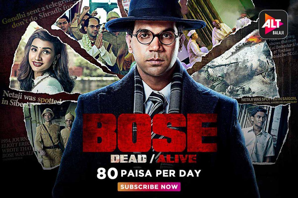 Watch Bose Dead/Alive