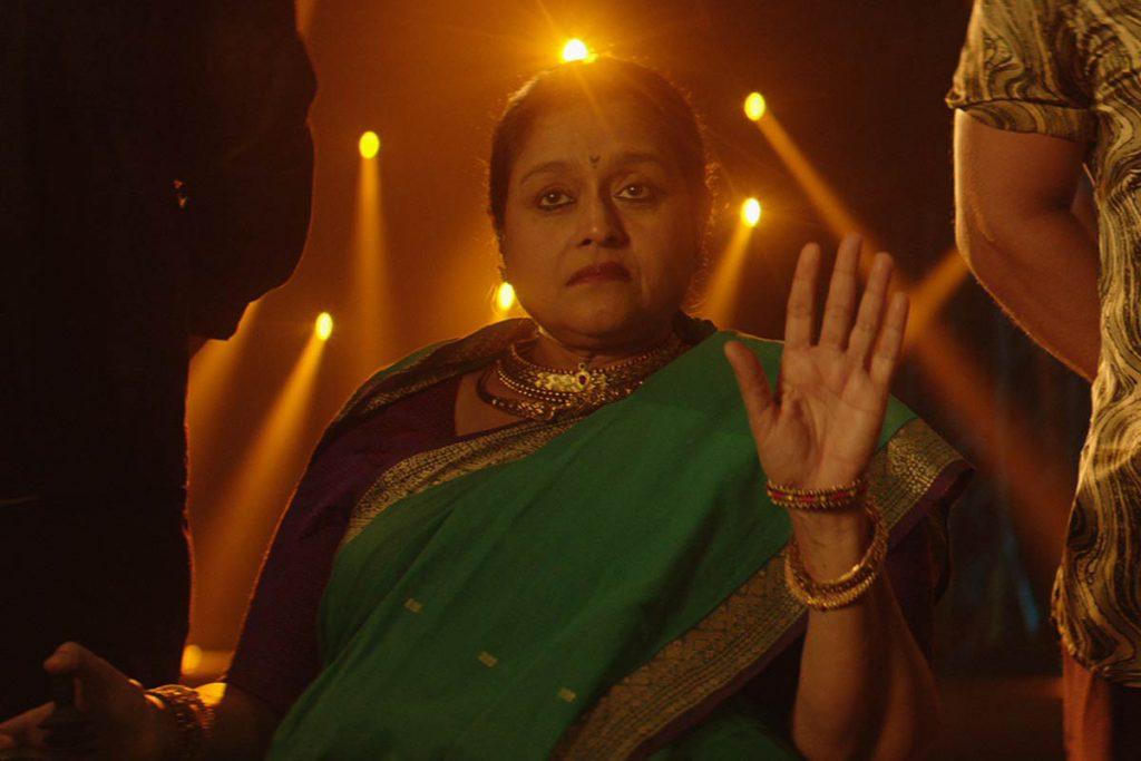 Supriya Pathak in Cartel