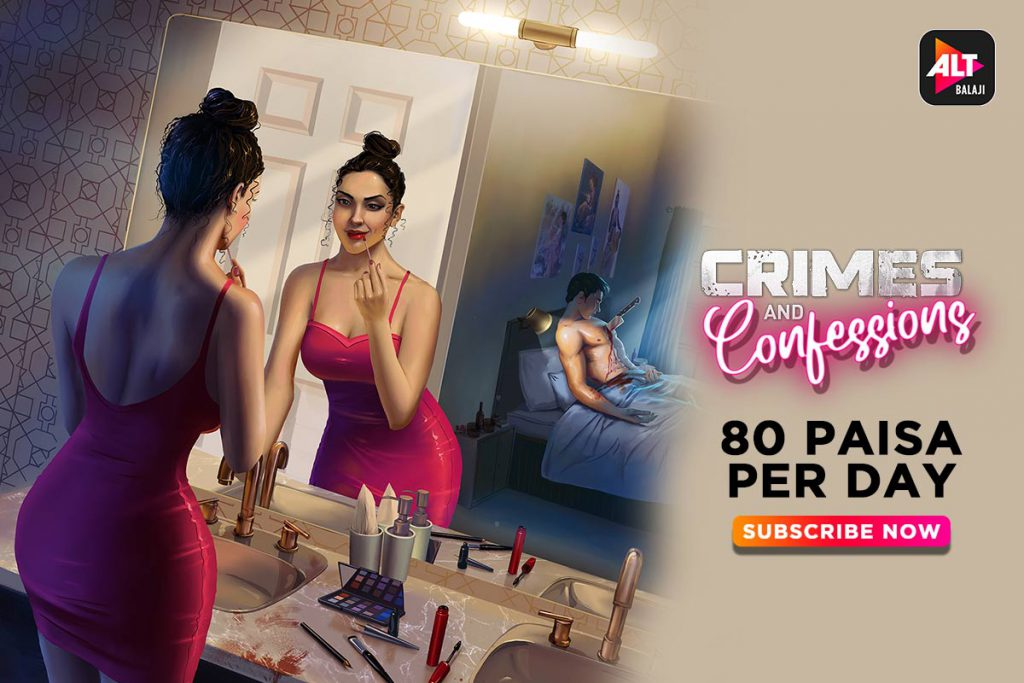 crimes and confessions 80 paisa everyday